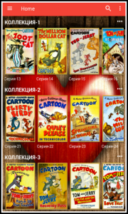 Tom And Jerry Classic