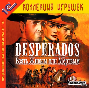 Desperados: Wanted Dead or Alive [v 1.R]