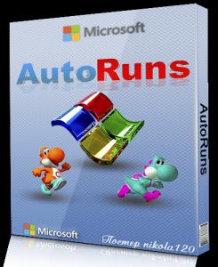 AutoRuns 13.100 Portable [En]