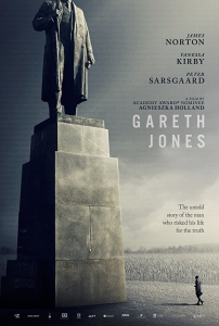 Гарет Джонс