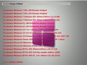 MultiBoot USB by Gamida 2018 [Ru/En]