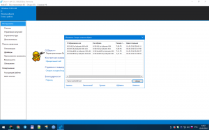 Windows 10 HSL/Pro 1803 x64 by kuloymin v14.2 (esd) [Ru]