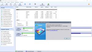 AOMEI Partition Assistant Technician Edition 8.10.0 RePack by KpoJIuK [Multi/Ru]