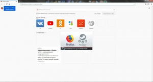 Mozilla Firefox Quantum ESR 60.7.0 Portable by PortableApps [Ru]