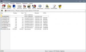 WinRAR 5.91 Final RePack (& Portable) by KpoJIuK [Multi/Ru]