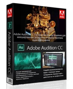 Adobe Audition CC 2019 12.1.2.3 RePack by KpoJIuK [Multi/Ru]