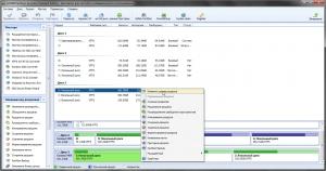 AOMEI Partition Assistant Standard Edition 8.7 [Multi/Ru]
