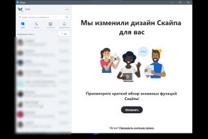 Skype 8.77.0.97 RePack (& Portable) by KpoJIuK [Multi/Ru]