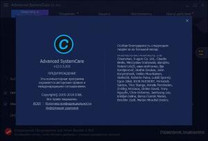 Advanced SystemCare Pro 13.7.0.305 (акция Comss) [Multi/Ru]