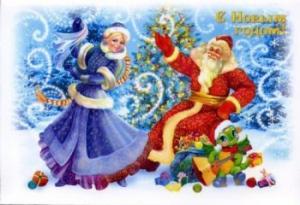 VA - Коллекция новогодних, зимних песен