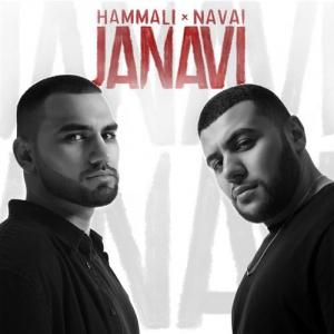 HammAli & Navai - JANAVI