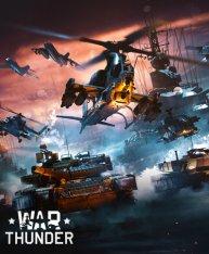 War Thunder: Звуковой барьер