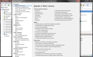 XYplorer 21.20.0200 RePack (& Portable) by elchupacabra [Ru/En]
