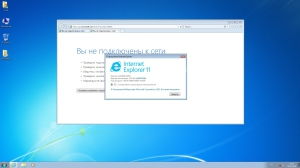 Windows 7 Professional SP1 x64 Game OS 2.5 by CUTA [Ru]