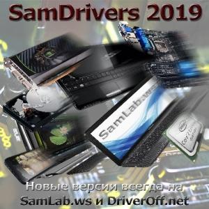 SamDrivers 19.12 - Сборник драйверов для Windows [Multi/Ru]