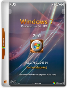 Windows 7 Professional VL SP1 Build 7601.24408 (x86-x64) [2in1] by ivandubskoj (20.04.2019) [Ru]