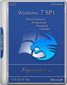 Windows 7 SP1 5in1 (x64) Elgujakviso Edition (v.17.03.19) [Ru]