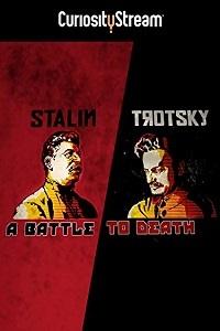 Сталин и Троцкий: смертельная борьба