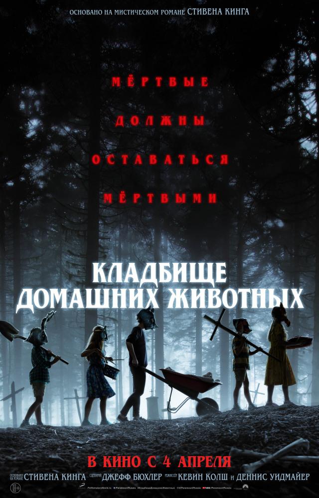 Скачать фильмы ужасов о чудовищах, демонах и мутантах торренты.