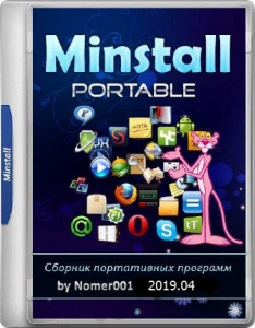 Minstall Portable by Nomer001 (EVGENY) 2019.04 [Ru]