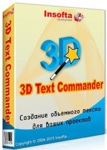 Insofta 3D Text Commander 6.0.0 RePack (& Portable) by TryRooM [Multi/Ru]