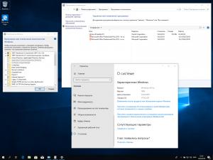 Windows 10 Pro (1809) X64 + Office 2019 by MandarinStar (esd) 10.04.2019 [Ru]