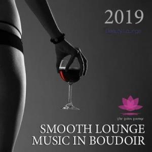 VA - Smooth Lounge Music In Boudoir