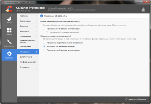 CCleaner 5.71.7971 Free/Professional/Business/Technician Edition RePack (& Portable) by elchupacabra [Multi/Ru]