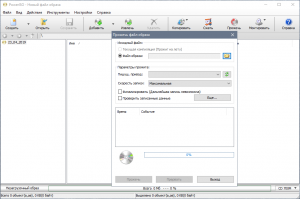 PowerISO 7.8 RePack by KpoJIuK [Multi/Ru]