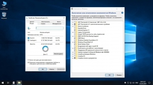 Windows 10 Enterprise LTSC 1809 17763.652 x64 Rus by OneSmiLe (28.07.2019)