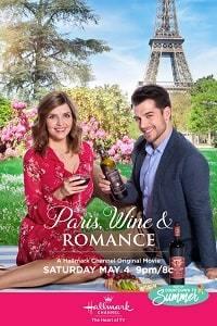Париж, вино и романтика