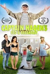 Гостиница капитана Хагена