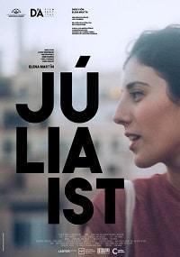 Джулия