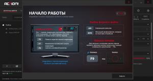 Mirillis Action! 4.22.0 RePack (& Portable) by KpoJIuK [Multi/Ru]
