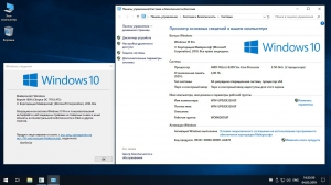 Windows 10 PRO VL 1909 x64 Rus by OneSmiLe [18363.628]