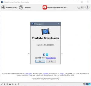 MediaHuman YouTube Downloader 3.9.9.61 (1310) RePack (& Portable) by elchupacabra [Multi/Ru]