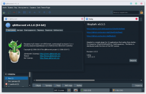 qBittorrent 4.1.6-1 Dark (x64) Repack by suratovvlad