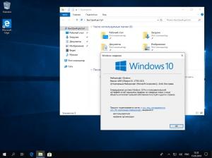 Windows 10 (74in2) Sergei Strelec x86/x64 1809 (build 17763.503) [Ru]