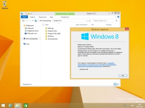 Windows 8.1 (8in2) Sergei Strelec x86/x64 6.3 (build 9600) [Ru]