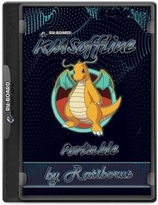 KMSoffline 2.3.3 Portable by Ratiborus [Ru/En]
