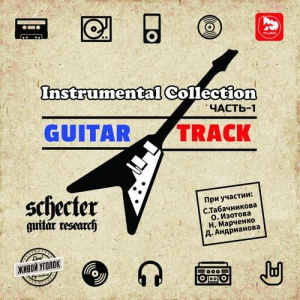 VA - Guitar Track - Instrumental Collection by Pop-Music Vol.1