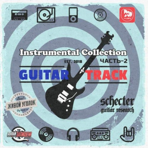 VA - Guitar Track - Instrumental Collection by Pop-Music Vol.2