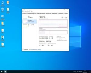 Windows 10 x64 Pro for Workstations v1903 build 18362.145 x64 by Zosma (02.06.2019)