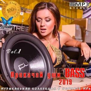 VA - Прокачай Уши BASS 2019 vol. 1