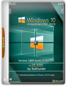 Windows 10 (v1809) x64 LTSC by KulHunter v21.6 (esd) [Ru]