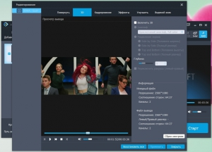 Aiseesoft Video Enhancer 9.2.26 RePack (& Portable) by TryRooM [Multi/Ru]