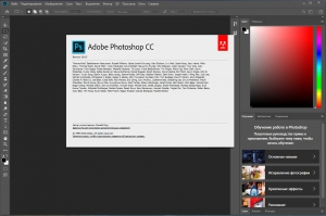 Adobe Photoshop CC 2019 (20.0.7) x64 Portable by punsh (with Plugins) [Multi/Ru]