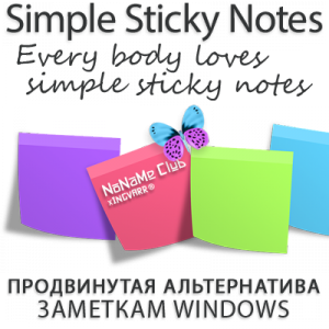 Simple Sticky Notes 4.7 Portable by Joo Seng [Multi/Ru]