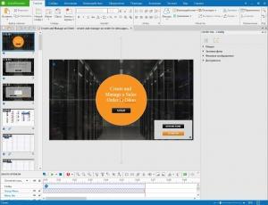 ActivePresenter Pro Edition 7.5.9 RePack (& Portable) by TryRooM [Ru/En]
