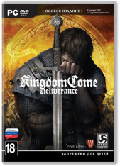 Kingdom Come Deliverance / Кингдом кам деливеренс